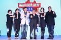 真维斯携手搜狐视频深入娱乐营销