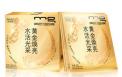 美即面膜哪个好用 美即黄金面膜给肌肤特别的呵护
