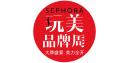 SEPHORA丝芙兰玩美品牌周 玩出电商一手好牌