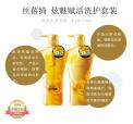 丝蓓绮日本原装进口炫魅赋活洗护系列产品评测