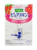 巴斯克林美肌磨砂精盐(花香型)