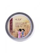 林清轩名媛经典护手精华霜