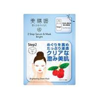 [母亲节预热]美膳媛分步修护面膜