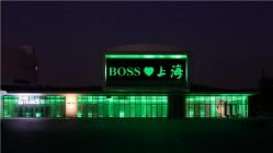 BOSS loves Shanghai£º2020ÔçÇïϵÁÐʱװÐãÓÚÉϺ£·¢²¼