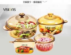 """康宁天猫双11 重磅福利祭出新""""煮""""意"""