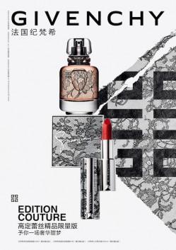 纪梵希2020高定蕾丝精品限量版彩妆