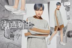 溯造新生——鬼塚虎推出熔融金属系列鞋款