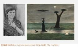 除了弗里达 超现实主义的女艺术家们