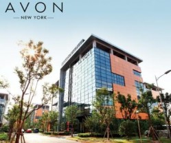 AVON雅芳亚太研发中心开放日 美丽背后的科技秘密