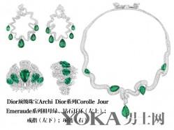 Dior推出全新顶级珠宝系列Archi Dior