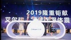 艾尔建晶面系列假体进入中国,美胸方案再升级