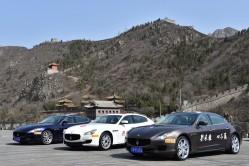 全新玛莎拉蒂Quattroporte S Q4总裁轿车重磅上市