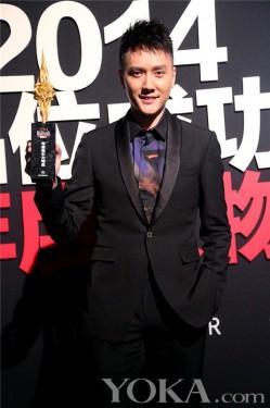 冯绍峰出席时尚盛典 获封绝对吸引力明星
