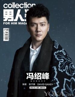 冯绍峰登杂志封面 演绎狂野《狼图腾》