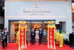 见证辉煌时刻 宝齐莱香港精品店隆重开幕