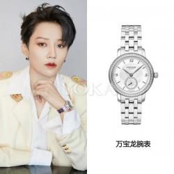 可酷可甜的女明星,都有这些珠宝腕表!
