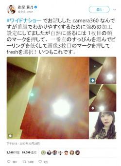相机360被HKT48指原莉乃强推爆红日本