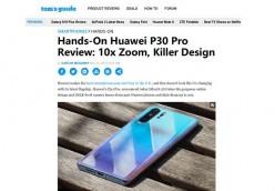 外媒评价华为P30系列推动智能手机?#24184;?#21521;前发展
