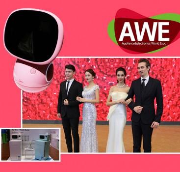 中国未来家电科技有多酷逛逛2017AWE就知道了