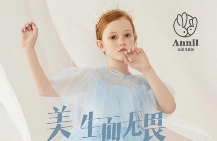 安奈儿沉浸式空间展,六一与孩子开启一场公主之约