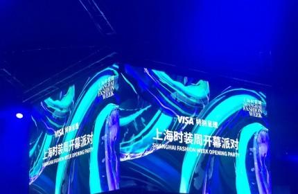 携手新锐设计师郭一然天, Visa时尚狂欢夜点燃2020春夏上海时装周