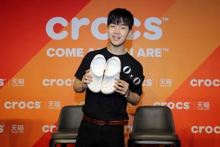 Crocs携全球品牌大使刘宪华亮相上海