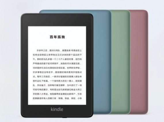 """读出我的潮流全新焕彩亚马逊电子书阅读器Kindle Paperwhite""""美装""""上市"""
