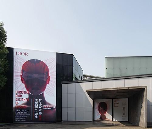 《克里斯汀·迪奥:梦之设计师》展览于成都揭幕