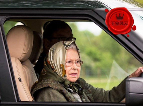 王室风云:无证驾驶70多年的英女王 要放弃开车?