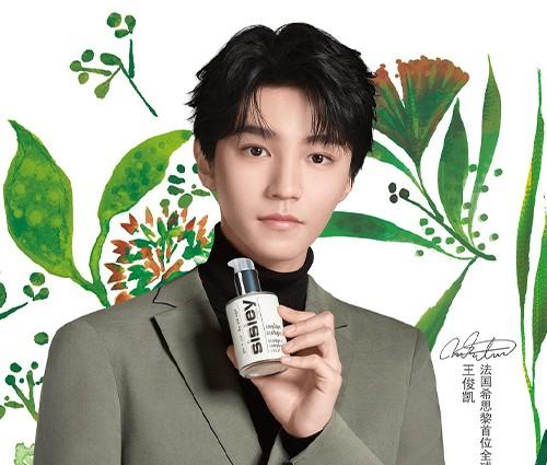法国希思黎官宣首位全球品牌代言人王俊凯
