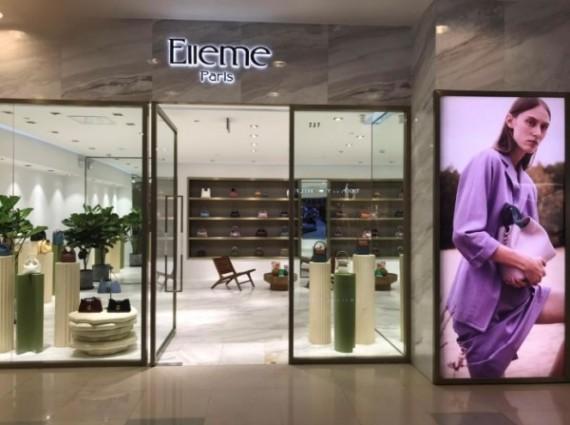 法国独立设计师包袋品牌Elleme Paris品牌国内首店进驻上海港汇恒隆广场