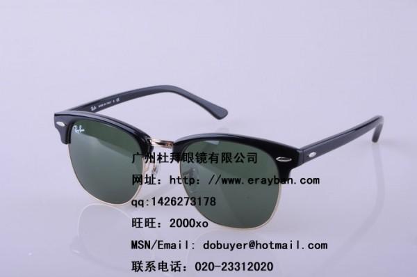 cheap stylish glasses  dobuyer glasses