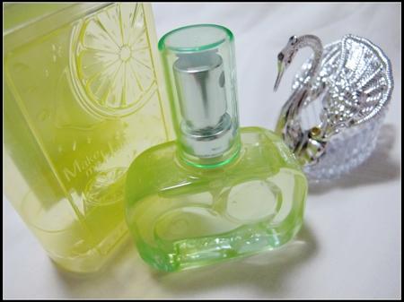 MAKE ME HAPPY--CANMAKE柠檬香水