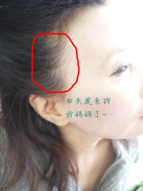 【周小晨】头发闪耀光彩~肌肤同样焕采~