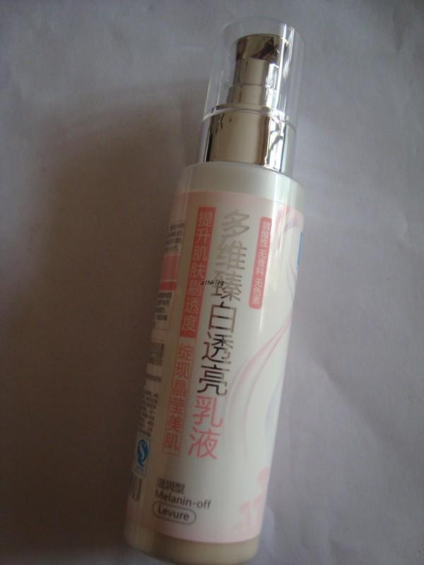 六式芬利尔-美丽加芬多维臻白透亮乳液   这款乳液很好吸收,不过让我最喜欢的还图片
