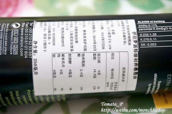 【kyrid】食肤一体——爱芬乐 ELAION有机橄榄油