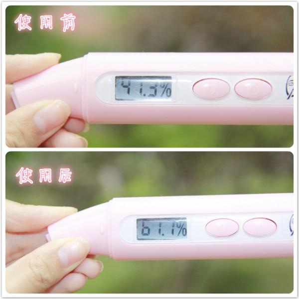 【kss486】夏日肌肤补水神器~~