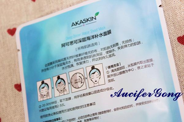 【光Aucifer】屌丝幻变成女神 白菜初选清单
