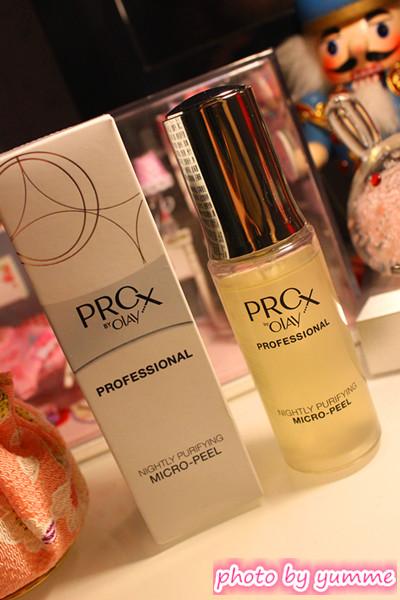 【寶貝Duckula】环境污染是对护肤的严峻考验,PRO-X夜间纯化精华源液层层排浊天天净化