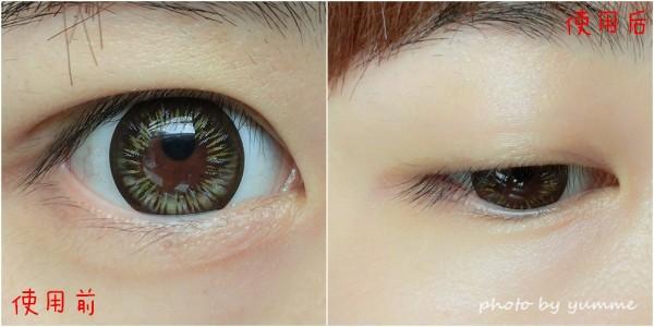 【寶貝Duckula】阿玛尼黑钥匙明星眼部保养组,点滴间让双眸展现少女芳华!