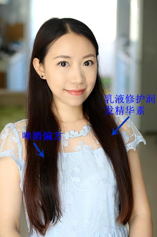 【小爱】新潘婷PK偏方护发,哪个更胜一筹?