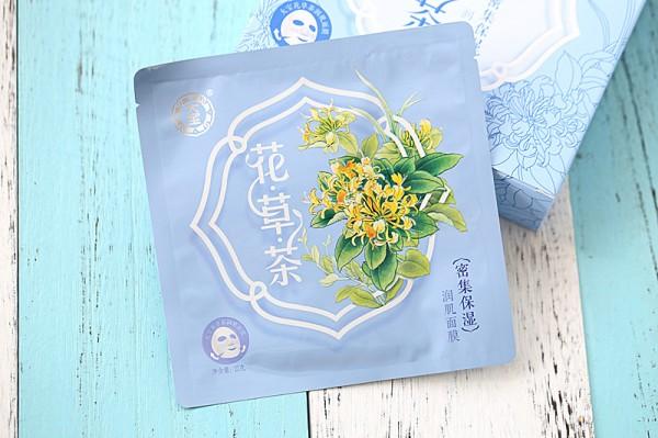 【小爱】初秋补水养肤之道,尽在大宝一花一草一茶精粹间