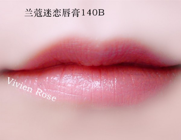 se对矿质特润唇膏使用效果的评价 兰蔻MAC口红合集 化妆品