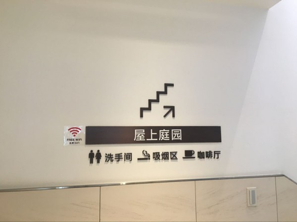 【粉魚乖乖】去旅行去遇见,六天五晚首尔之旅~