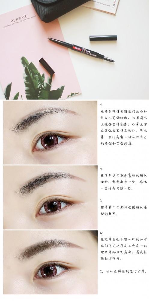 【米粒】彩妆 | 现实版仙女妆,教你如何招桃运~