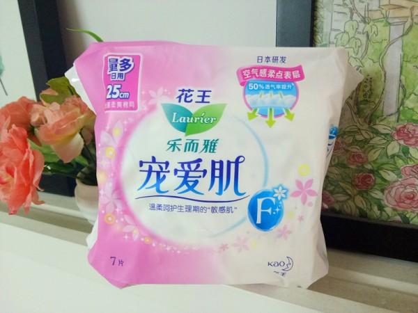 花王乐而雅宠爱肌丝薄特长日用卫生巾25cm