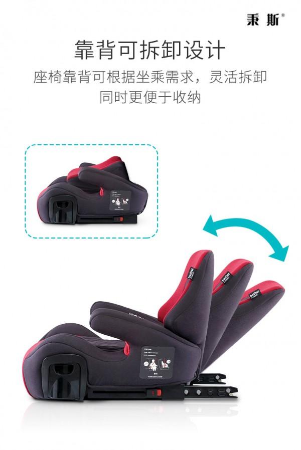秉斯汽车儿童安全座椅的正确安装方式