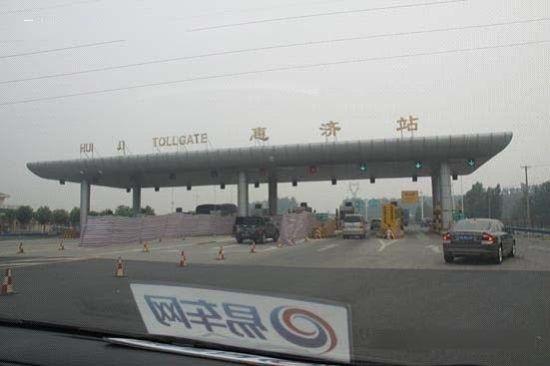 nV北人口_...多省 郑州日产NV200油耗测试
