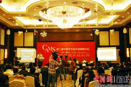 细数中国荧幕上的童星 张一山蒋依依林妙可 组图