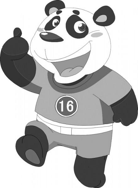 """熊在""""快乐十分之动物总动员""""中代表数字16"""